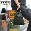 【楽天カードP28〜32倍|10/25(金)限定】スロウ ボーノ 巾着 袋 本革 ポーチ バッグ メンズ SLOW bono 49s150g