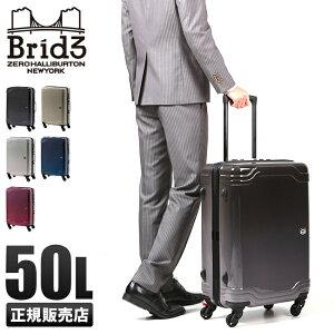 【在庫限り】エース ゼロブリッジ スーツケース Mサイズ 50L ファスナータイプ ZEROBRIDGE ゼロハリバートン HALLIBURTON 06432