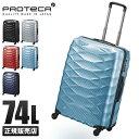 【4H限定!楽天カードP23倍!3/20(水)20:00〜】エース プロテカ スーツケース 超軽量 Lサイズ 74L エアロフレックス ライト PROTeCA ACE 01823