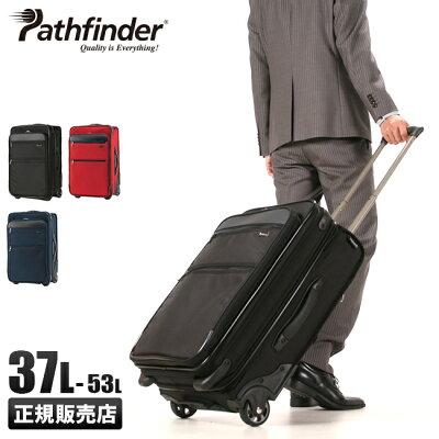 収納力と機動性に優れた人気のおすすめ出張バッグ Pathfinder Revolution XT