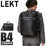 【楽天カードで13倍 10/26限定】レクト 3WAY ビジネスバッグ リュック メンズ ノートPC 日本製 B4 LEKT-0001