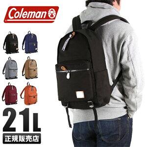 【楽天カード13倍 6/17限定】コールマン ジャーニー リュック 21L メンズ レディース 小さめ coleman journey