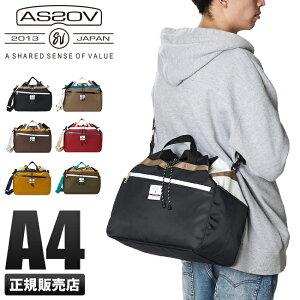 アッソブ ショルダーバッグ メンズ 巾着 大容量 斜めがけ かっこいい AS2OV Nylon Twill 091900