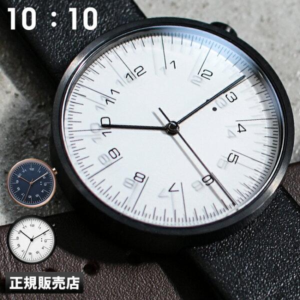 カード33倍(最大)|5/10  テンテンバイネンド腕時計メンズレディースブランド革ベルト防水ミネラルガラス※ベルト別売り10