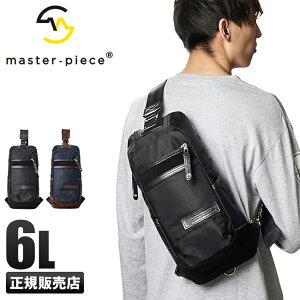 マスターピース バッグ ボディバッグ ワンショルダーバッグ メンズ 斜めがけ 日本製 ブランド master-piece DENSITY 01357