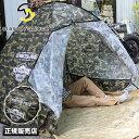 マスターピース テント ワンタッチ シェードテント ポップアップテント UVカット 撥水 maste