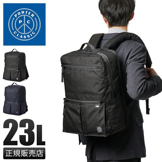 メンズバッグ, バックパック・リュック  LB423L Porter Classic PC-050-1417