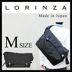 ロリンザ メッセンジャーバッグ 斜めがけバッグ バリスティックナイロン A3 LORINZA …