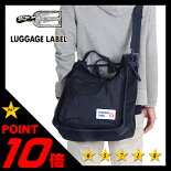 ���ĥ��Х�/�饲�å��졼�٥�/������/2Way�ȡ��ȥХå���LUGGAGE/LABEL/CARGO�ۡ�967-05718��