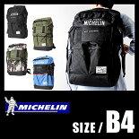 M2styleミシュラン4WAYバッグリュックサックショルダーバッグトートバッグセットアップMN-4WB04