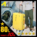 メンドーザ F-16 スーツケース L 80L 大型 大容量 L 軽量