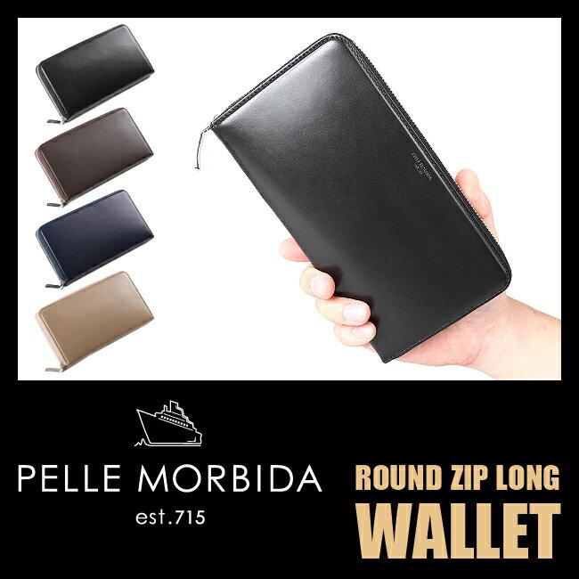 ペッレモルビダ PELLE MORBIDA 財布 長財布 本革 革 レザー ラウンドファスナー メンズ バルカ Barca BA202