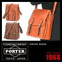 吉田カバン ポーター バロン ショルダーバッグ 革 本革 レザー PORTER 206-02526
