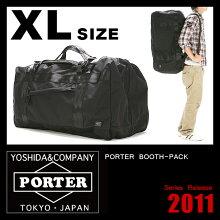吉田カバンポーターブースパック3WAYDUFFLEBAG(XL)PORTERBOOTHPACK【PORTER853-07993】【booth-pack】【楽ギフ_包装】【ポイント10倍】