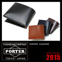 吉田カバンポーターカウンターPORTERCOUNTER二つ折り財布【037-02982】