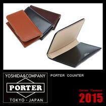 吉田カバンポーターカウンターPORTERCOUNTERカードケース【037-02985】P14Nov15