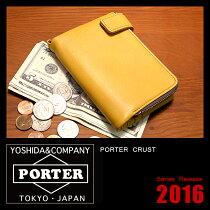 吉田カバンポータークラスト二つ折り財布本革小銭入れありメンズPORTER035-03430