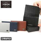吉田カバン ポーター カレント 名刺入れ カードケース 薄マチ 革 メンズ ブランド PORTER 052-02207