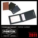 吉田カバン ポーター カレント パスケース カードケース 薄マチ 定期入れ 革 メンズ ブランド PORTER 052-02208