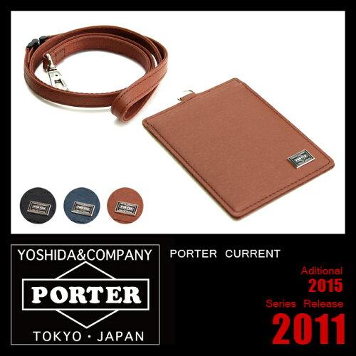 吉田カバン ポーター カレント IDホルダー 革 縦型 メンズ ブランド PORTER 052-02219