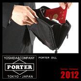 吉田カバン ポーター ディル 財布 長財布 トラベルウォレット 貴重品入れ パスポートケース PORTER 653-09110