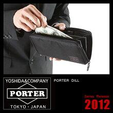 ポーター/ディル/長財布/吉田カバン/PORTER/DILL/653-09111