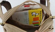 吉田カバン/ポーター/ドラフト/ウエストバッグ【656-05219】【カジュアル】【PORTER038-03255】P25Jun15