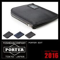 吉田カバンポーターエディット財布二つ折り財布ビジネスナイロンPORTER528-09887