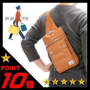 レビュー記入予告でもれなくQUO-500カードプレゼント実施中!吉田カバン/ボディバッグ/ポーター...