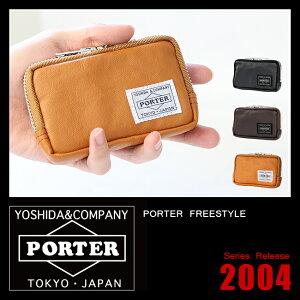 吉田カバン ポーター フリースタイル コインケース 小銭入れ ラウンドファスナー PORTER…