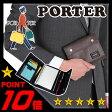 吉田カバン ポーター フリースタイル システムバインダー システム手帳 ダイアリー ミニ6穴 B7 ポケットサイズ PORTER 707-08233