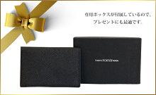 吉田カバンポーターグルー/ポーターグル—カードケース【PORTERGLUE】【079-02938】