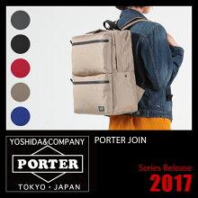 ポーター/ジョイン