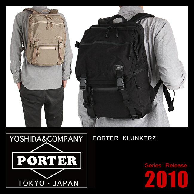 吉田カバン ポーター クランカーズ リュック リュックサック バックパック メンズ PORTER KLUNKERZ 568-08173