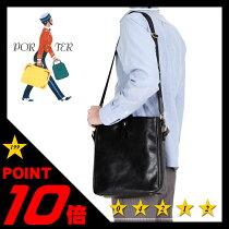 吉田カバン/ポーター/プライム/ショルダーバッグ【PORTER/PRIME】【199-04212】