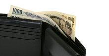 吉田カバンポーターシーン財布/ポーターシーン二つ折り財布小銭入れあり薄マチ薄型スリム革財布【PORTERSHEEN】【110-02920】
