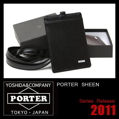 吉田カバン ポーター シーン IDカードホルダー 縦型 IDカードケース 革 メンズ ブランド PORTER 11...