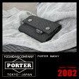 吉田カバン ポーター スモーキー キーケース カード入れ PORTER 592-06334