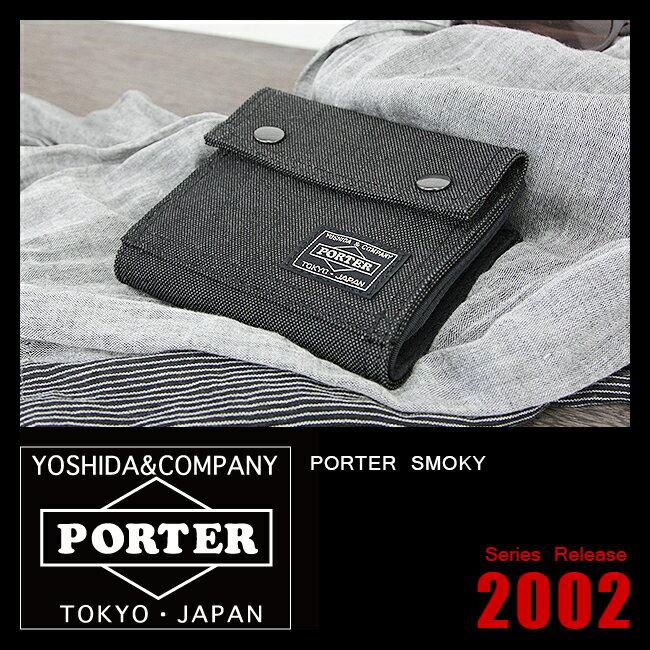 【中学生】10代男子に似合う、二つ折り財布のおすすめを教えて【3千円】