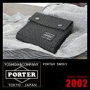 楽天吉田カバン ポーター スモーキー 財布 二つ折り財布 PORTER 592-06370