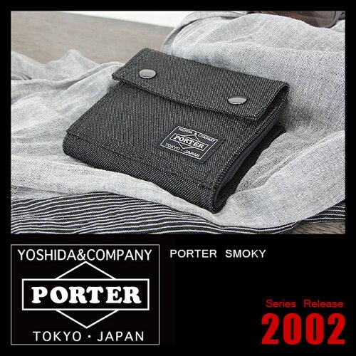 吉田カバン ポーター スモーキー 財布 二つ折り財布 PORTER 592-06370
