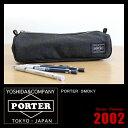 吉田カバン ポーター スモーキー ペンケース おしゃれ 大容量 PORTER 592-06374
