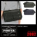 吉田カバン ポーター スモーキー ショルダーバッグ Sサイズ ミニ PORTER 592-07627