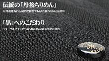 吉田カバンポータータンゴブラックショルダーバッグ【PORTER638-07188】