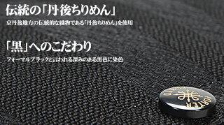 吉田カバンポータータンゴブラックショルダーバッグ【PORTER638-07187】