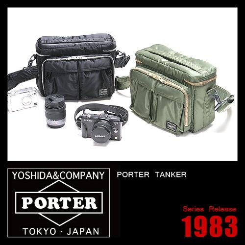 ★10/19(木)12:00〆ワンエントリーでP12倍!吉田カバン ポーター タンカー カメラバッグ ミラー...