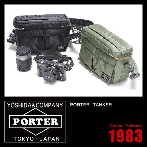 ★緊急開催中!カードでP19倍★吉田カバン ポーター タンカー ポーター タンカー カメラバッグ...