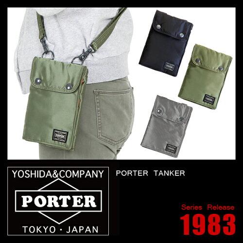 吉田カバン ポーター タンカー トラベルケース パスポート ショルダー PORTER 622-08334