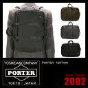 吉田カバン ポーター テンション TENSION 3WAY ブリーフケース ビジネスバッグ ビジネスリュック 通勤 通勤バッグ (A4サイズ) 627-06561
