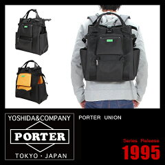 吉田カバン ポーター ユニオン リュック【PORTER 782-08691】